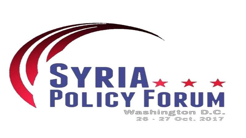 مؤتمر حول سوريا في واشنطن يؤكد على وحدة أراضيها