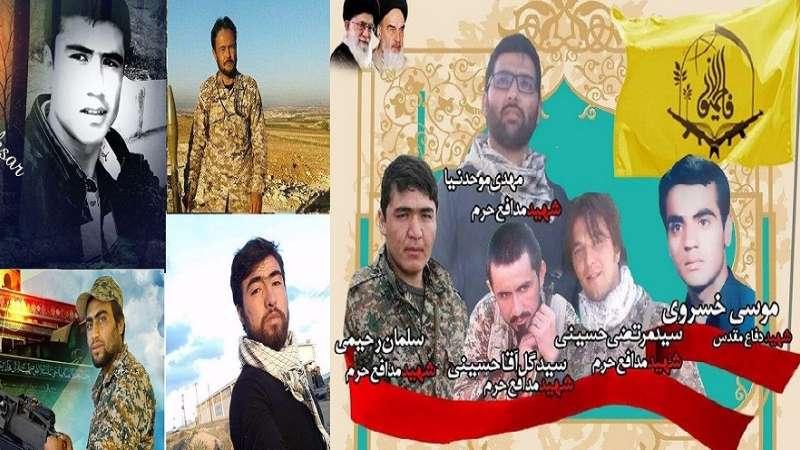 مقبرة إيران للقتلى الفاطميون الأفغان