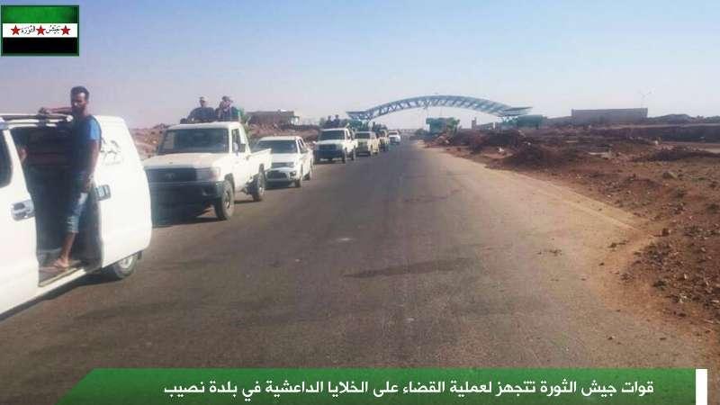 إلقاء القبض على انتحاري قبيل تفجير نفسه في نقطة عسكرية قرب الحدود الأردنية