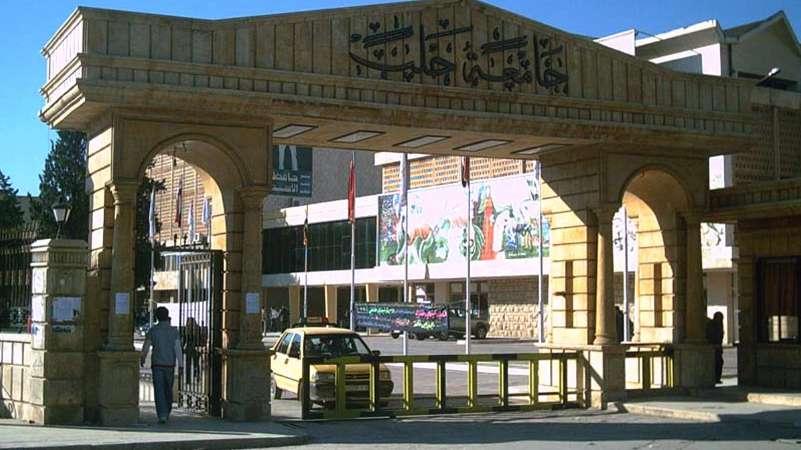 موالون ينتقدون حكومة النظام: هكذا تتم مكافأة الطلاب في جامعة حلب!